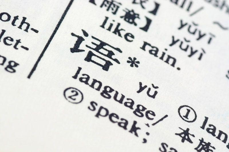 Importanta traducerilor autorizate si legalizate